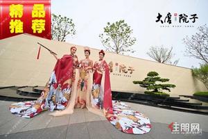 丨独家工抵房丨五象良庆桥南丨大唐院子丨地铁口丨热销户型丨超大阳台