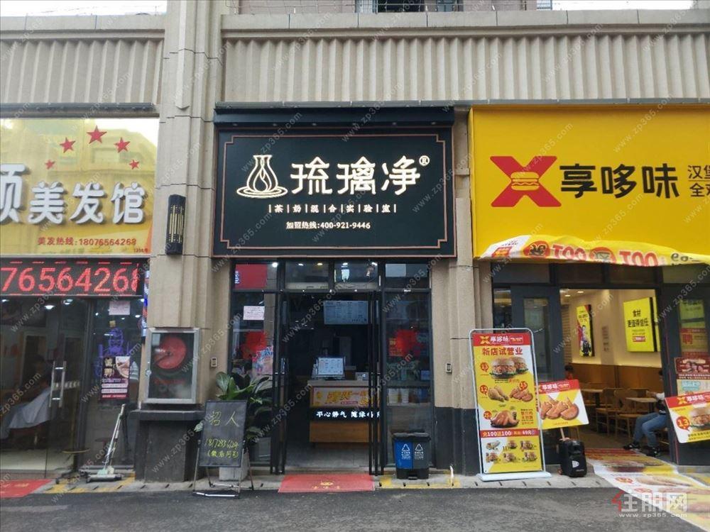 商业街出口,6米门头奶茶铺,租金300,手慢无