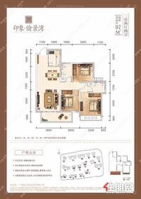 三號線地鐵口+9字頭湖景精裝房+