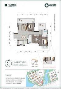 低密度洋房那考河旁学区房兴进郡府3+1房,单价9888元