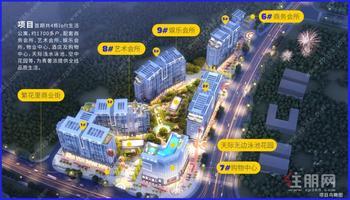 北湖商品房產權公寓6字頭買一層得2層【花漾城】53平米做5房通燃氣、可商可住可租