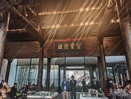青秀老城區 青秀萬達中式豪宅 400年歷史入戶大堂 高端大氣