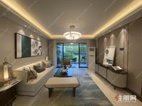 青秀区凤岭北 首付40万起,南北通透户型 富人模特居住区