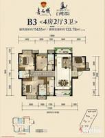 【新】嘉和城,毛坯房未装修,产权115㎡大四房,南北通透,售88万,可0首付,楼层高视野好
