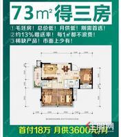 江南新万象城附近稀缺小三房出售!