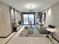 北湖 3室2厅2卫 86.0平米 105.00万元