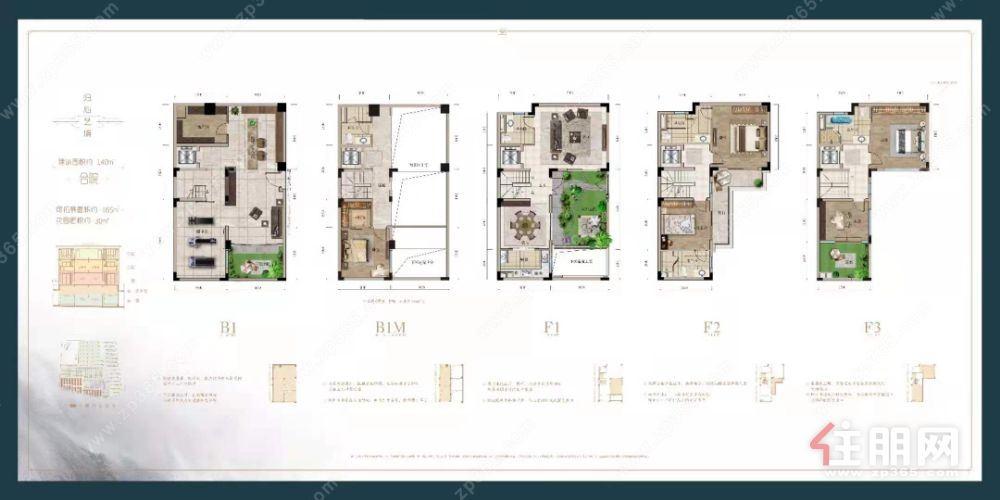 300万即可拥有东站附近合院,70年产权,'上3层半,下2层