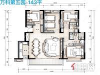 万科第五园+兴宁东+9字头小高层+1.8低容积率+1500亩大市场+稀缺湿地公园+5号地铁线