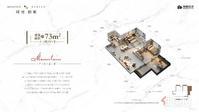 平樂大道近五象湖 73平三房8米大客廳 優秀戶型設計