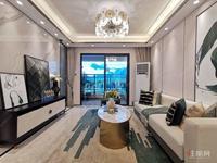 龙湖一手房 朝南3室2厅2卫 76万 性价比高