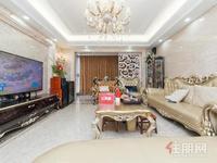 凤岭南,领秀前城,电梯3房,首付24万,国际三中,青秀二中