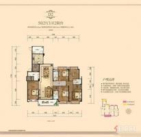 【新】【急售】嘉和城,景观豪宅,两梯两户大平层,产权183㎡,实用面积208㎡,对流5房,售160万