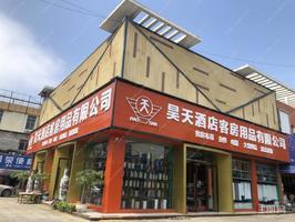 興寧東副中心,現鋪帶租約,特價賣96萬,穩定年收租11.5萬