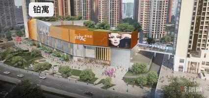 華潤24城公寓8字頭!樓下無縫對接地鐵已通車23號線交匯!