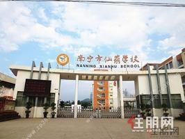 招商樾江府 8字头 首付5万起 青秀江景房 读民主路小学