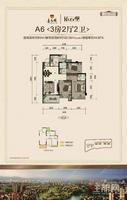 【新】嘉和城,依云堡89㎡三房,户型方正,别墅景观,阳台无遮挡,售77万,可首付5万,月供4千