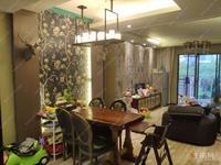 匯東酈城2室1廳1衛高性價比