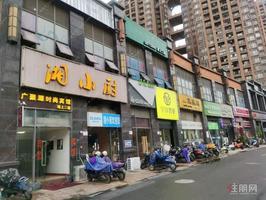 鳳嶺北臨街一手現鋪,雙向對街鋪 辦證52平米2.5萬單價