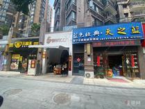 凤岭北 ,开发商一手 ,(烟酒店) 租金135平 有办烟证