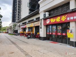 五象湖南宁四中旁,广西医科大学附属医院旁商铺出售!