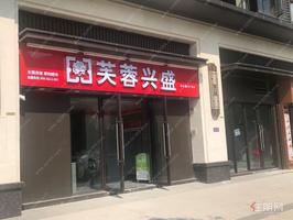 南宁四中大门临街现铺.带租约出售(芙蓉兴盛)面积64平米