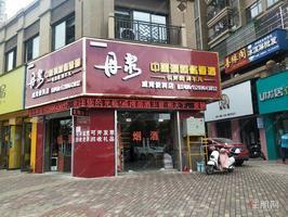 中海国际社区,56平售85万,新城吾悦广场旁,兴桂路小学对面