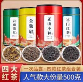 红茶礼盒装茶叶2021新茶正宗金骏眉
