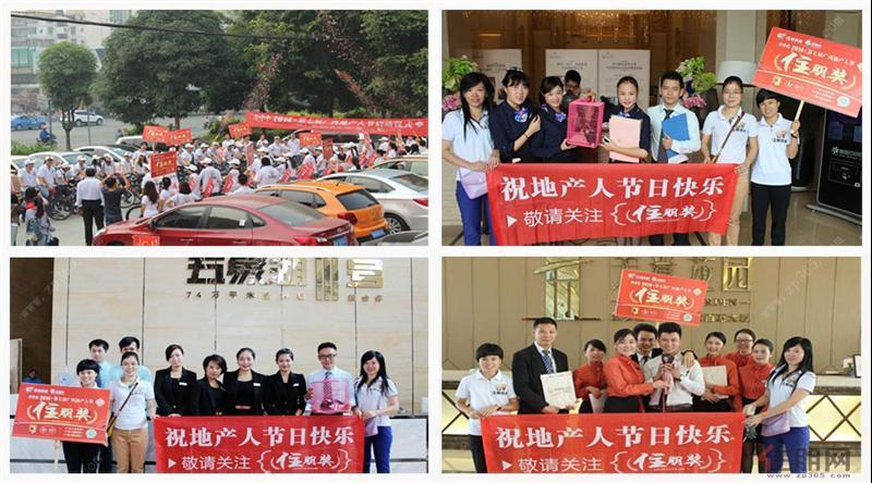 """2014广西地产人节巡游之五象1号线:小萌猪在明星楼盘争当""""大明星"""""""