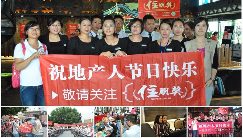 2014广西地产人节启动仪式巡游之五象2号线:为地产人送祝福 地产界迎来年度盛事
