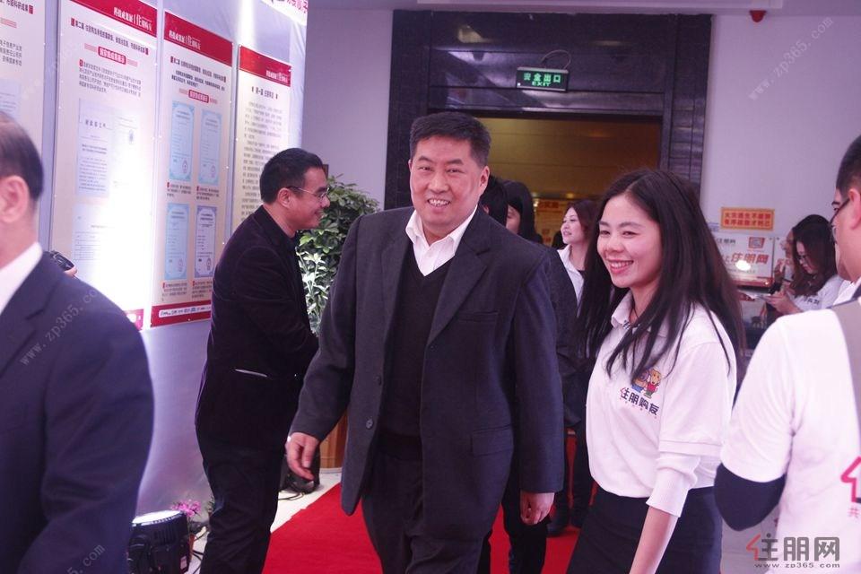 2015年广西地产人节颁奖盛典: