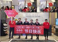 2018第十一届地产人节(广西)西乡塘区巡游路线