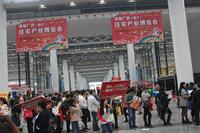 首届广西(南宁)住宅产业博览会开幕 房企人气比拼优惠知多少