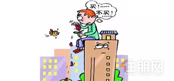各种费用都便宜一半的经济适用房,你买不买?