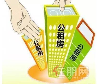 南宁公租房物业费补贴,特困家庭或得六成补贴