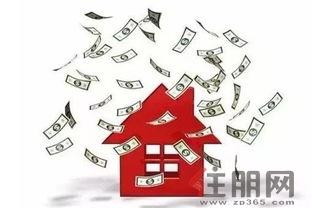 贷款买房也有黄金时间,过了这个年龄段慎重贷款