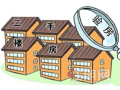楼房风水丨购置二手房的时候,一定要留意这几个方面的风水问题