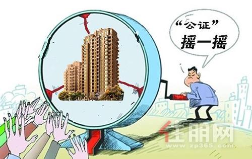摇号买房的流程是怎样的呢?