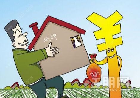 全款房怎么办理抵押贷款?