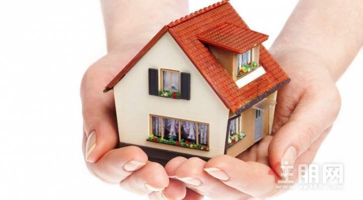 限墅令主要内容 别墅购买要注意什么