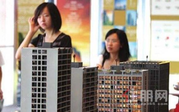 外地人在深圳买房,如何办理落户?