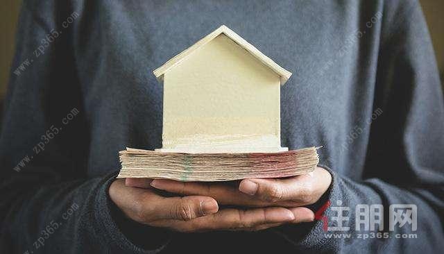 如何做全款垫资买房?首付不够怎么办?