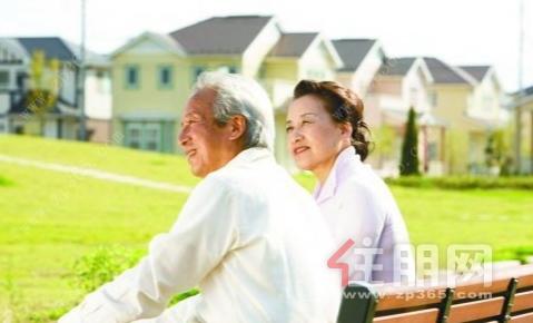 买养老房要注意什么?