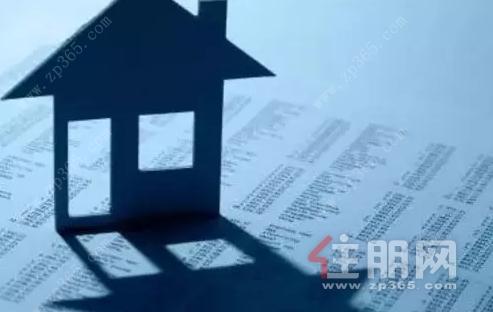 产权马上到期?续!深圳600多万的房子续20年仅花4.5万