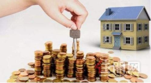 全款买的房 房价跌了退房可以吗