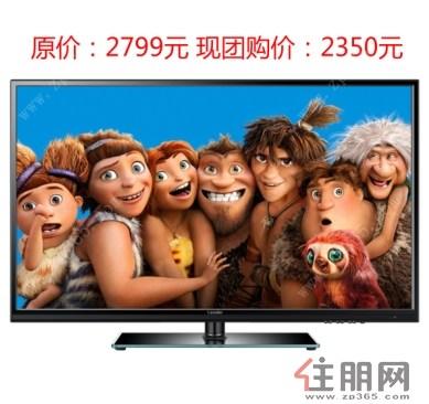 创维 电视 电视机 显示器 389_366