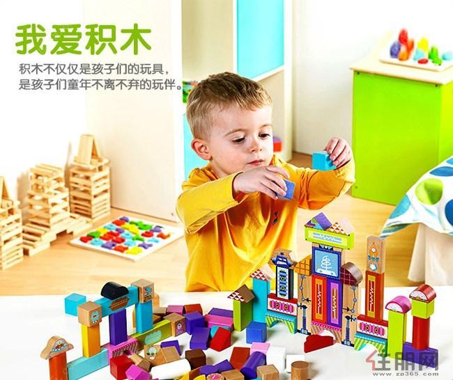 儿童早教木制积木-住购帮-住朋网