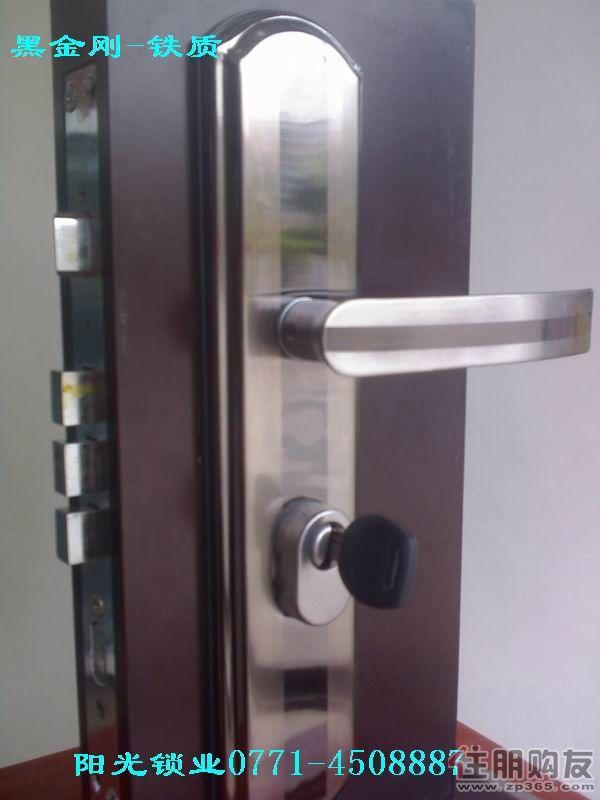 =_老式防盗门锁结构图_防盗门锁店铺商品