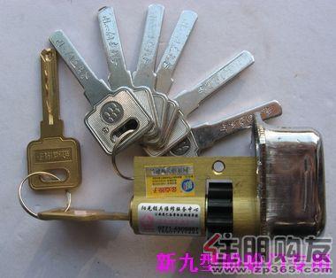 南宁阳光锁业|春天防盗门锁芯图片|价格|报价