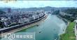 梧州光大·锦绣山河 楼层视觉