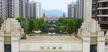 梧州恒大绿洲1分钟宣传片
